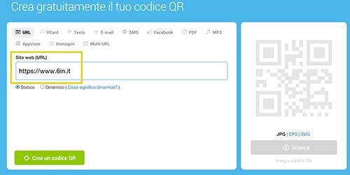 qr_code-2